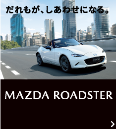 roadster